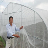 Agricultural Product Fruit Fly Nets /vegetables Anti Fly Net /greenhouse Anti Insect Net