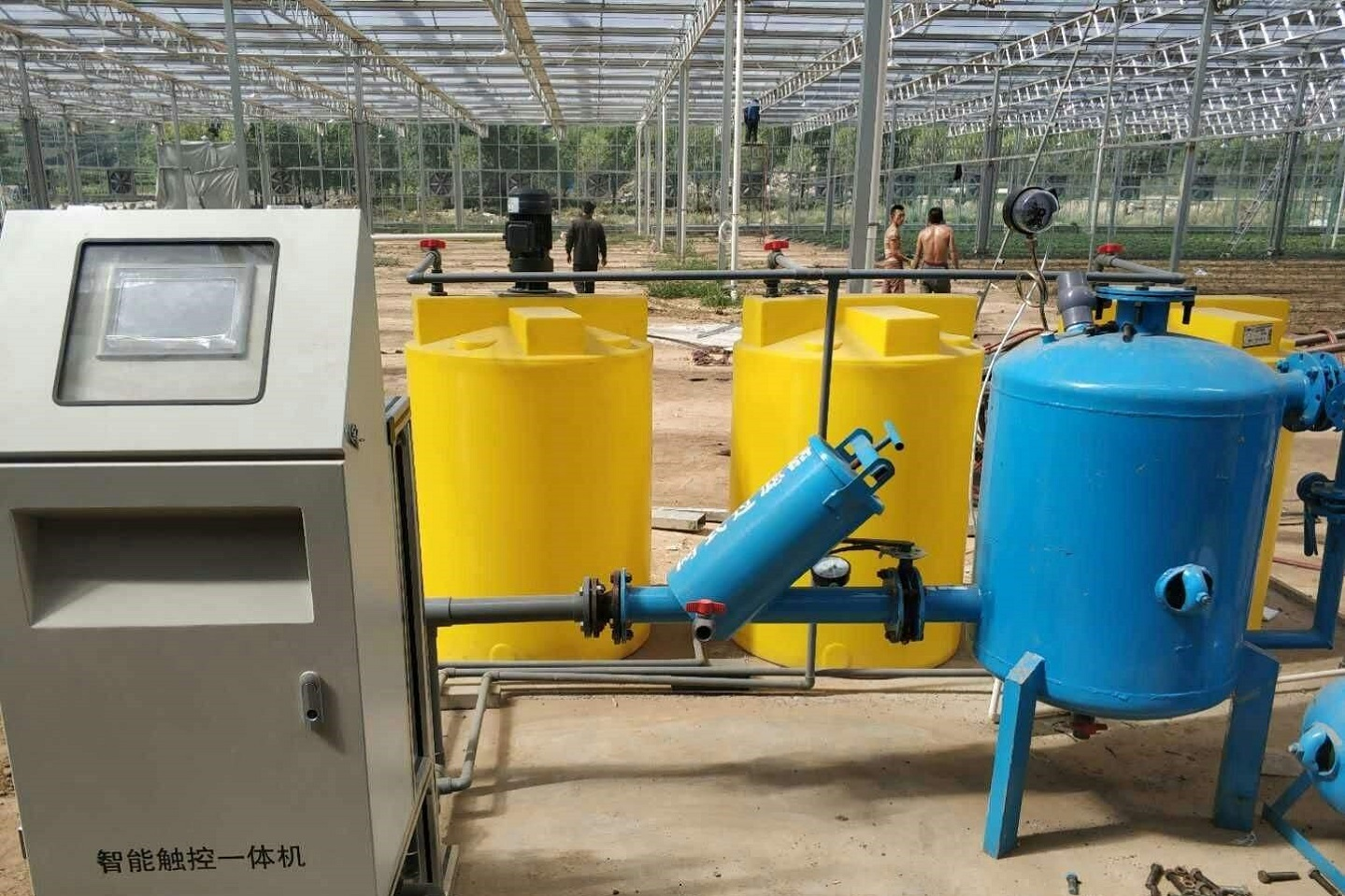 Efficient Drip Arrow Irrigation System for Greenhouse